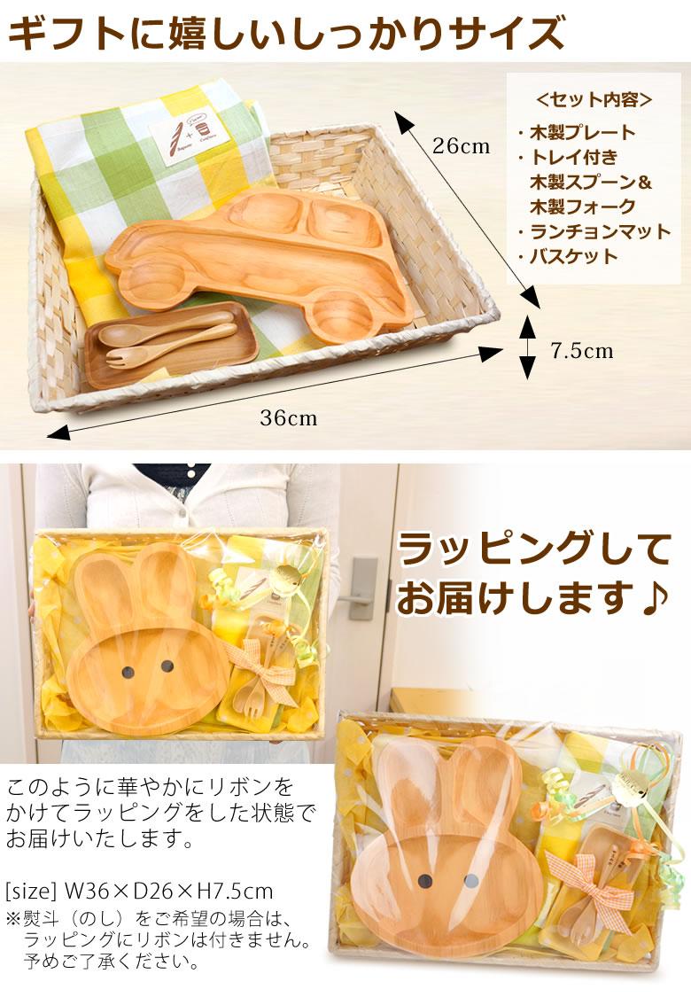 出産祝い 名前入り 食事 食器 優しい 環境 プレゼント 人気 実用的 スプーン ベビー プレート 男の子 女の子 セット
