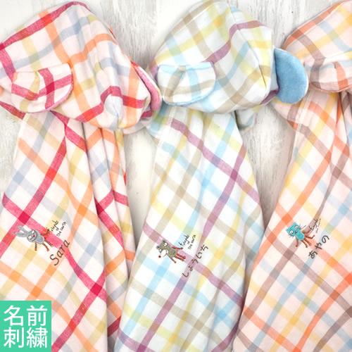 【出産祝い おくるみ】Duo(デュオ)フード付きバスタオル