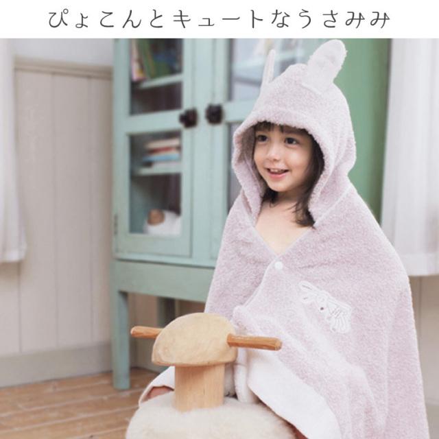 出産祝い フード付きバスタオル