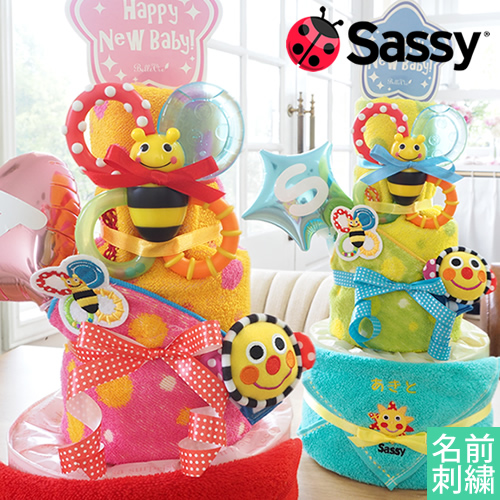 ビー玩具といえばSassy☆!パキパキとした可愛いカラーリングが赤ちゃんの五感を刺激してくれます♪