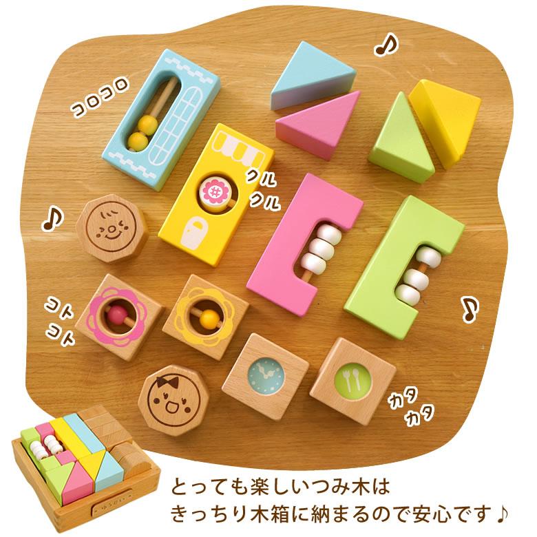 きっちり木箱に入るので、パズルみたいにお片付けできます