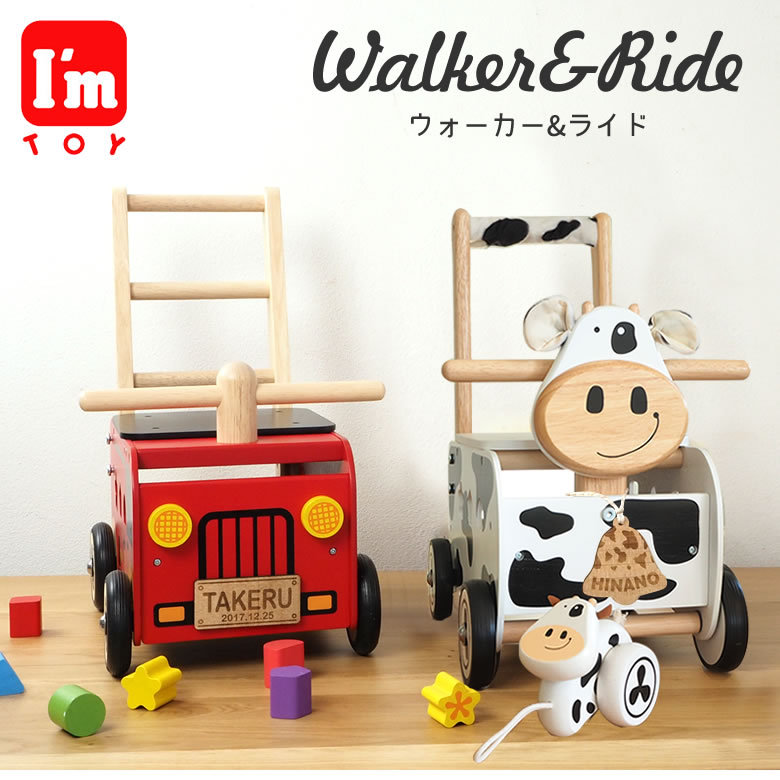 1歳誕生日木のおもちゃ手押し車