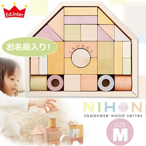 1歳誕生日木のおもちゃ日本製