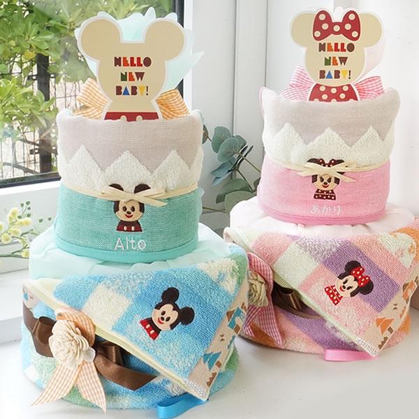 KIDEA OUCHIのループ付きウォッシュタオルを使った「KIDEAタオルおむつケーキ」