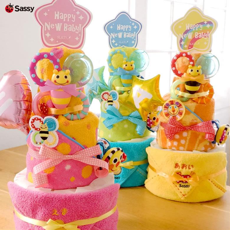 【おむつケーキ】Sassy poppin' partyおむつケーキ
