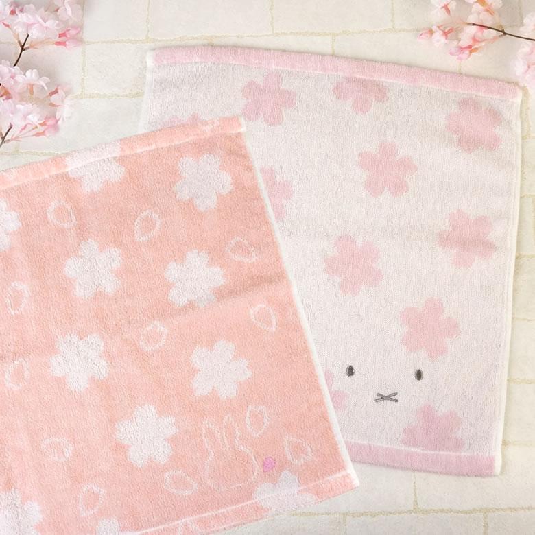 桜の模様のウォッシュタオル
