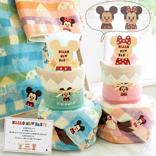 【出産祝い おむつケーキ】ディズニーKIDEAスペシャルセット(おむつケーキ+おくるみバスタオル)