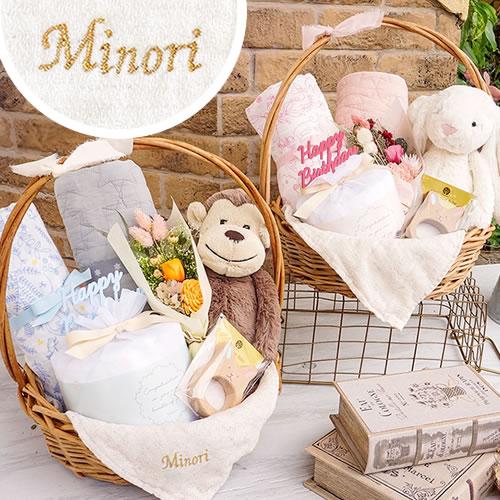 【出産祝い ギフトセット】ジェリーキャット+イブル+ ガーゼおくるみおむつバスケットスペシャル