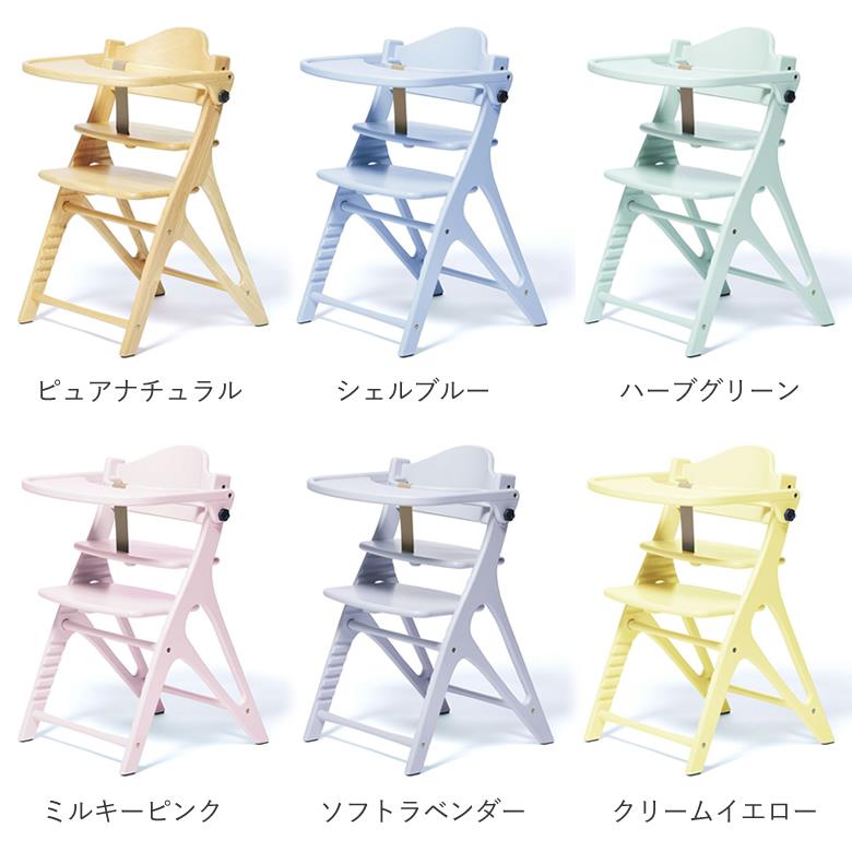 【ベビーチェア 名前入り】大和屋 アッフルチェアはパッと目を惹く6色のパステルカラー展開