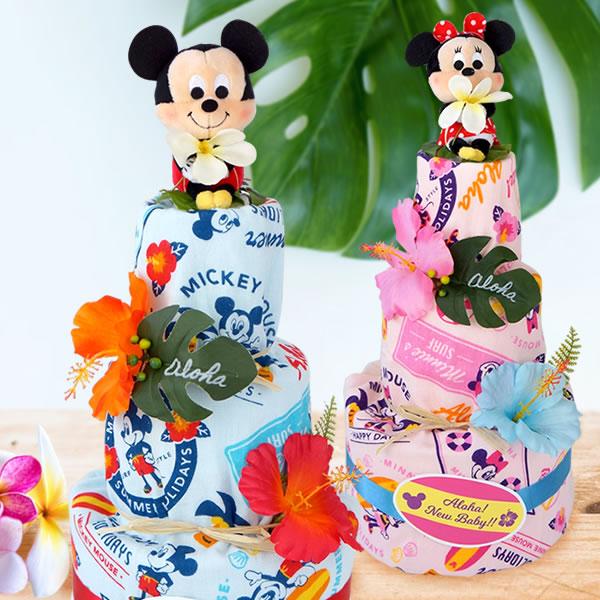 ミッキーミニーアロハタオルおむつケーキ