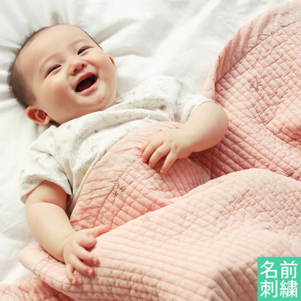 【出産祝い おくるみ】D BY DADWAY名入れイブル・キルティングマット
