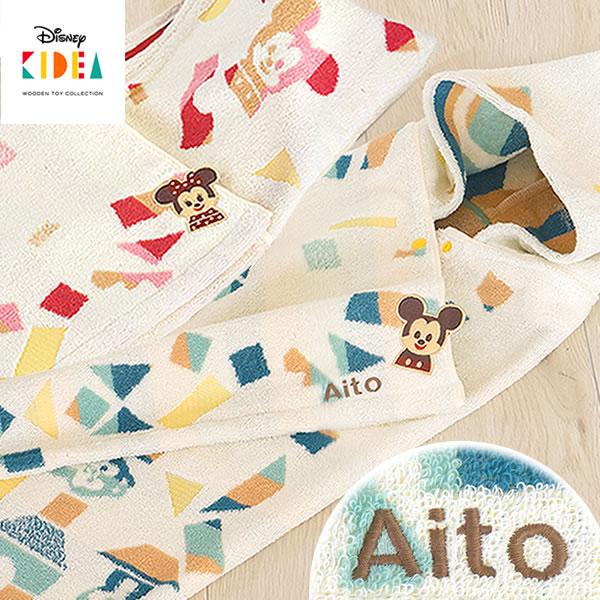 【出産祝い おくるみ】ディズニー KIDEA ATUMARU 名入れフード付きバスタオル