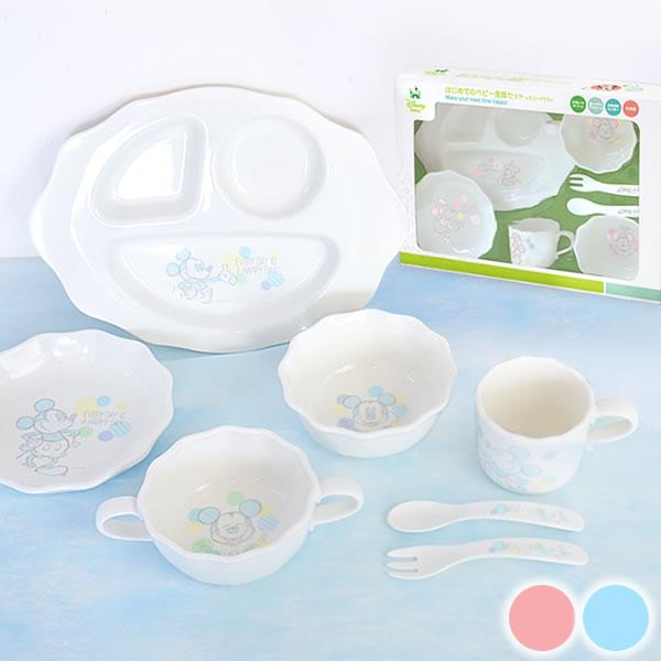 【出産祝い ベビー食器】ディズニーベビー食器 はじめての食器セット ミッキー ミニー