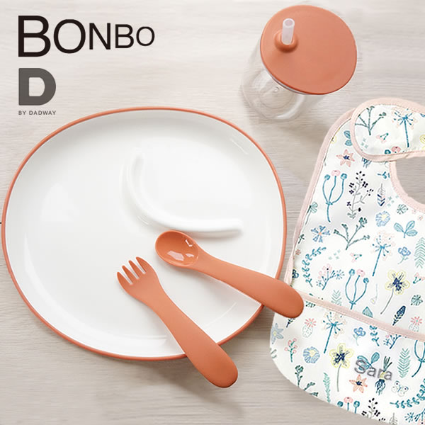 KINTO BONBO 4pcs セット+D by DADWAY お食事スタイセット
