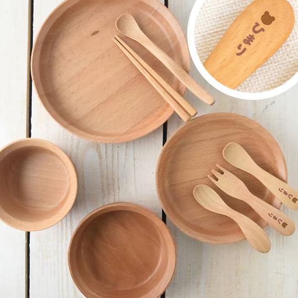 長く使えるベビー食器ならこちら! 名入れ木製子ども食器9点セット グランデック サンシャイン 箱入りギフトセット