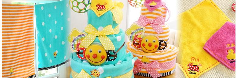 Sassyコットンブランケットタワーおむつケーキ