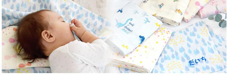 3位 【出産祝い おくるみ】名入れコットンガーゼのベビースロー