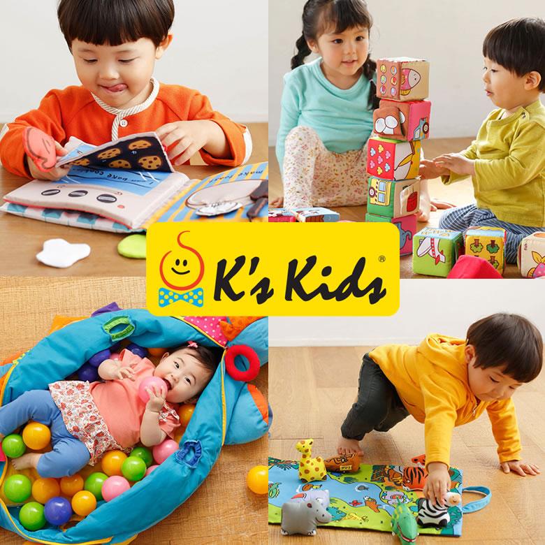 K's kids(ケーズキッズ)とは