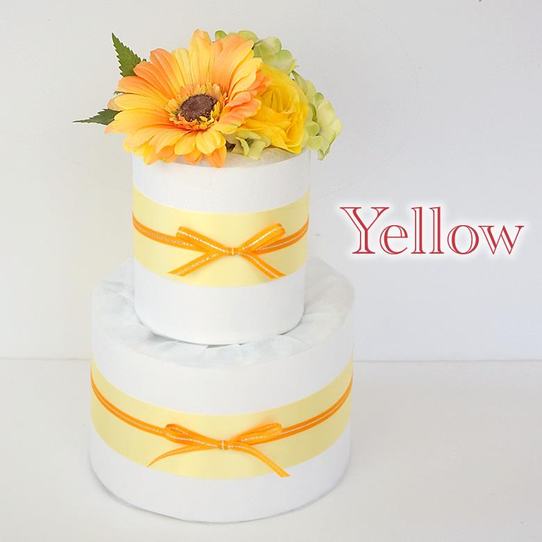 ガーベラブーケおむつケーキ