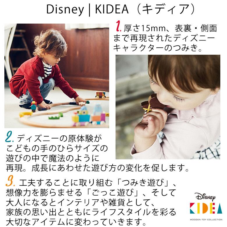 KIDEA(キデア)のクリスマスシリーズの積み木