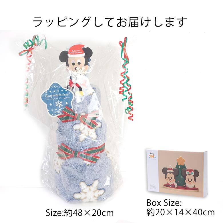 ディズニー ミッキー・ミニーブランケットおむつケーキ&KIDEAクリスマスセット