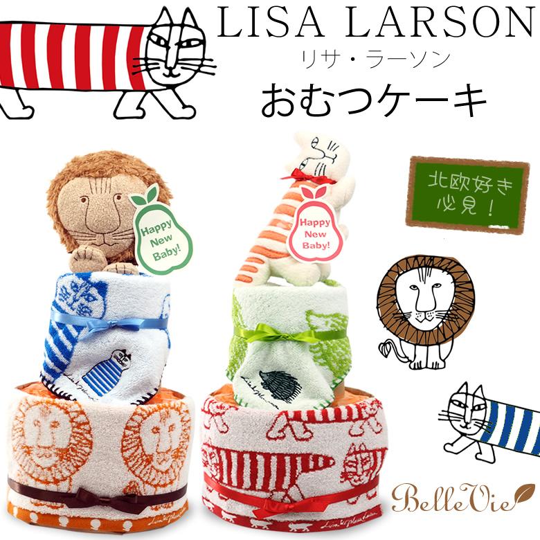 リサラーソンおむつケーキ
