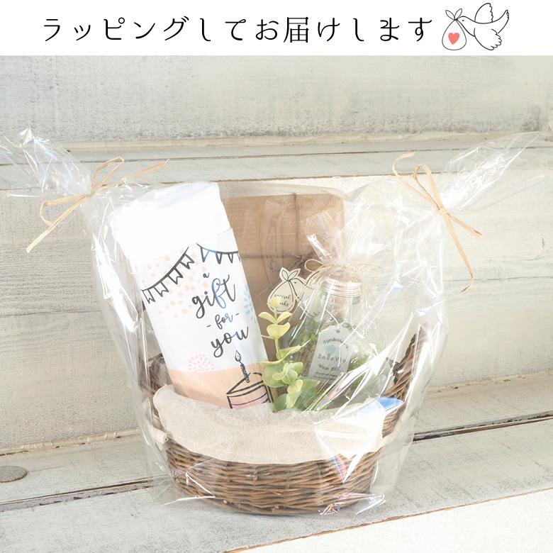 【おむつバスケット】ハッピーストーク バスケット ラッピング