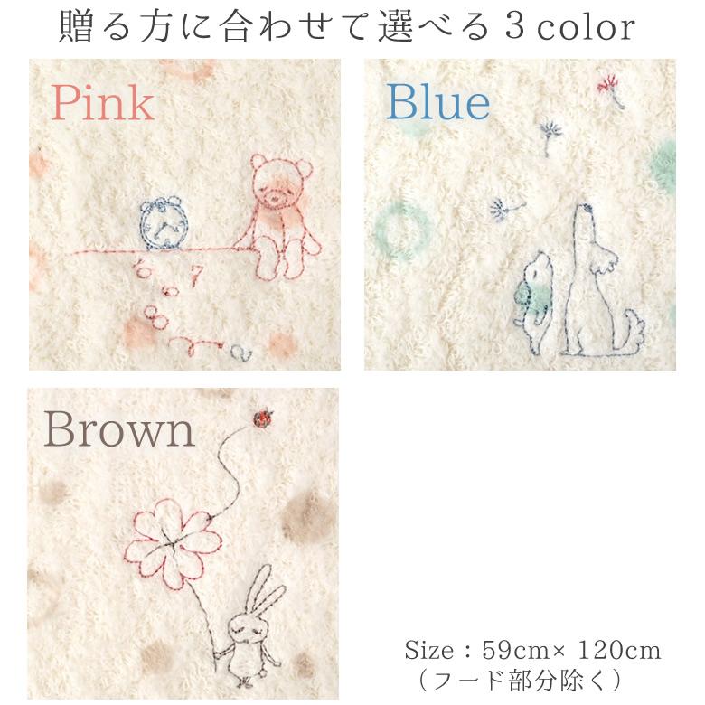 【出産祝い】ミュールフード付きバスタオル カラー