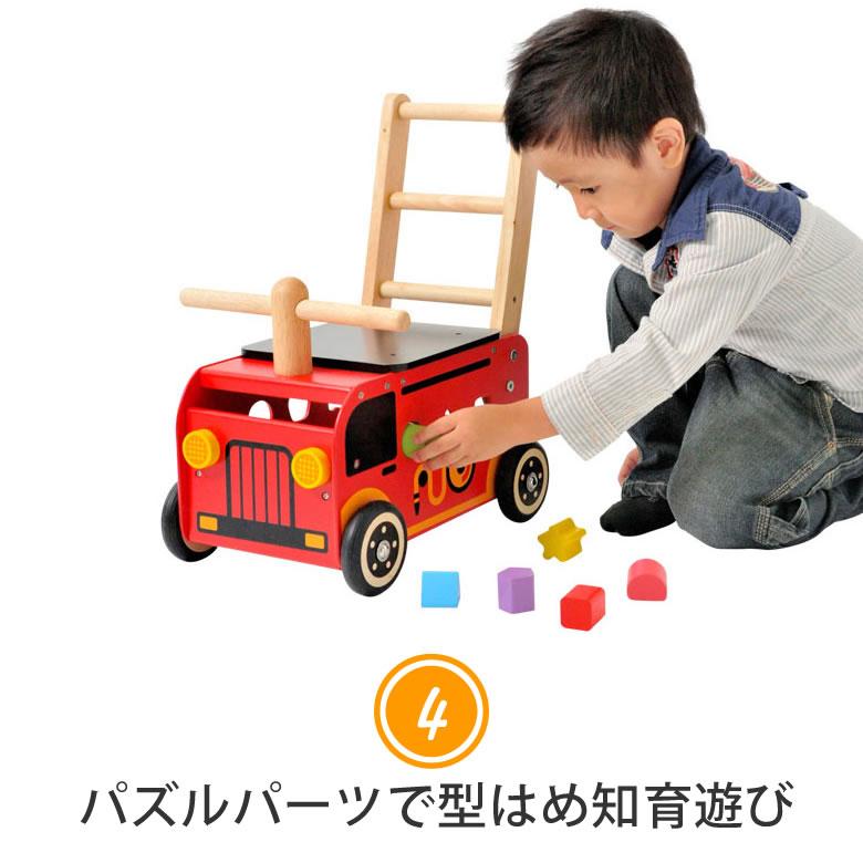 パズルパーツで型はめ知育遊び