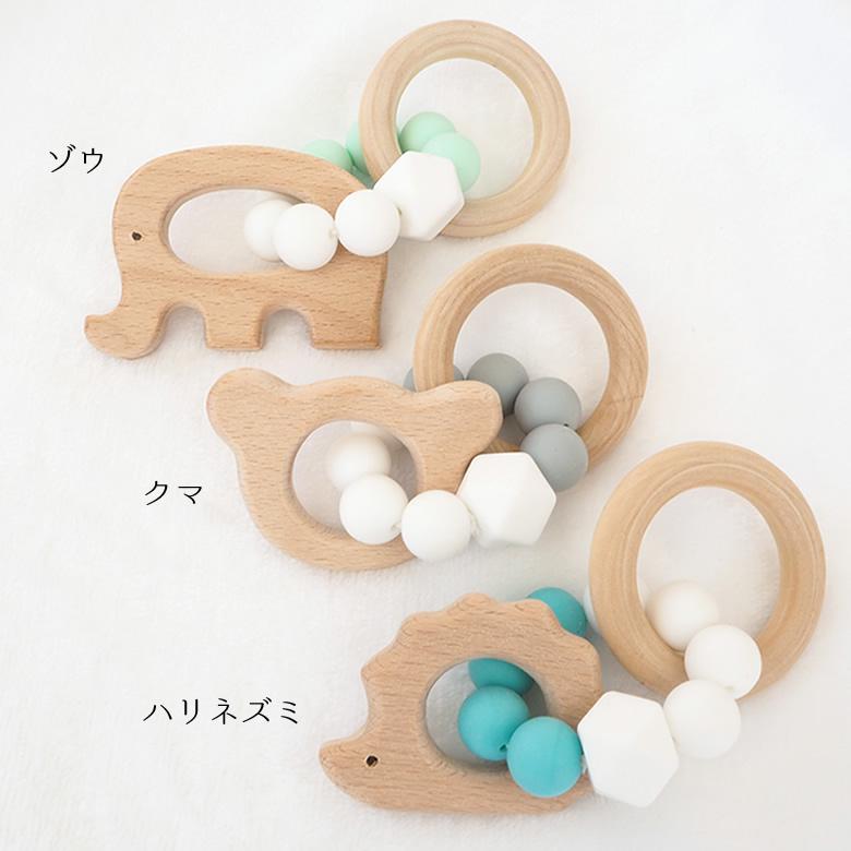 【出産祝い】シリコンビーズ歯固め