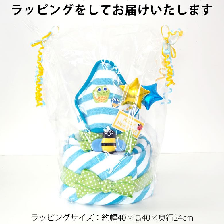 【おむつケーキ】Sassyフード付きおくるみおむつケーキ