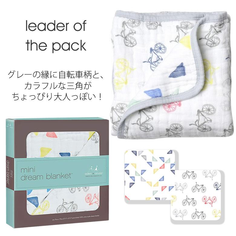 選べる3種類 leader of the pack