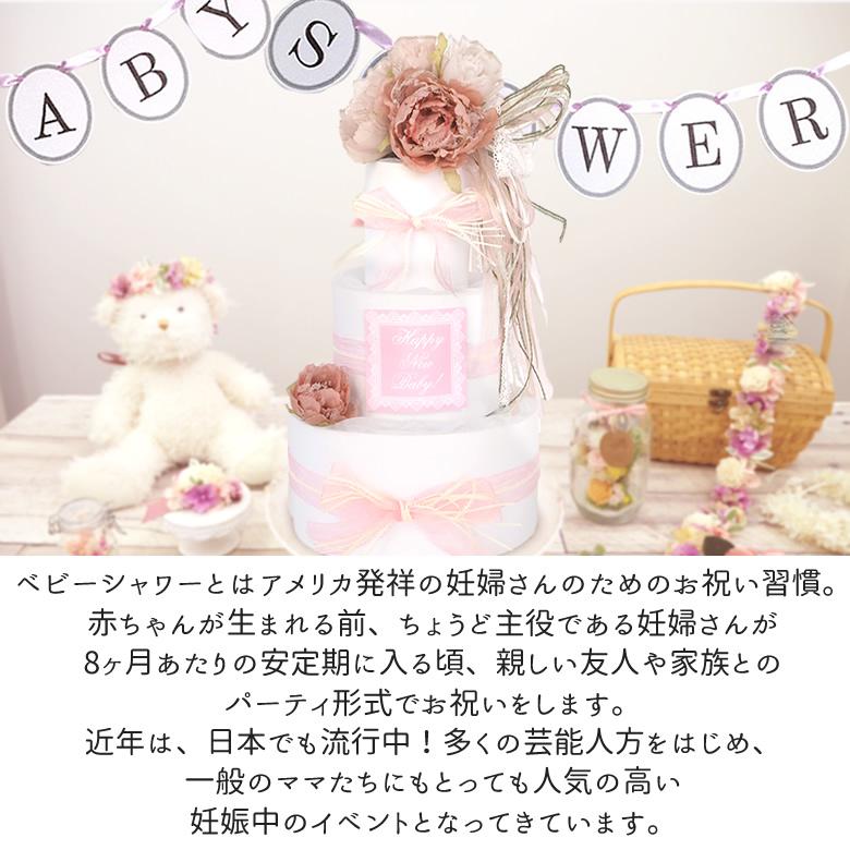 【おむつケーキ】Diaper cake Lacy rose ダイパーケーキ レーシーローズ フラワーブーケ