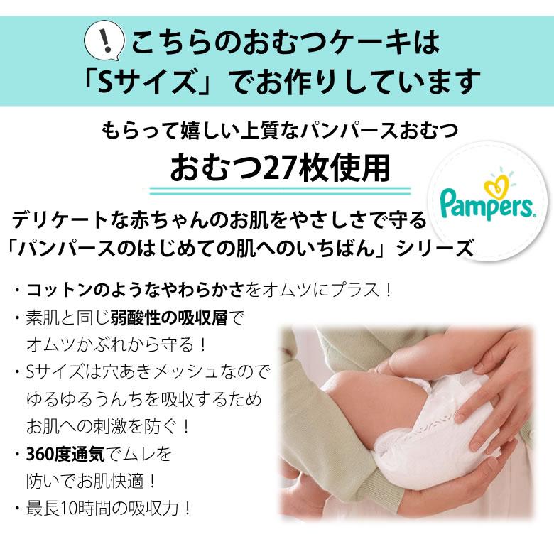 【おむつケーキ】Diaper cake Lacy rose ダイパーケーキ レーシーローズ おむつ枚数
