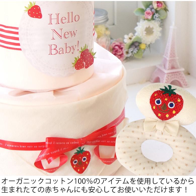 ラブリーな苺のおむつケーキ♡