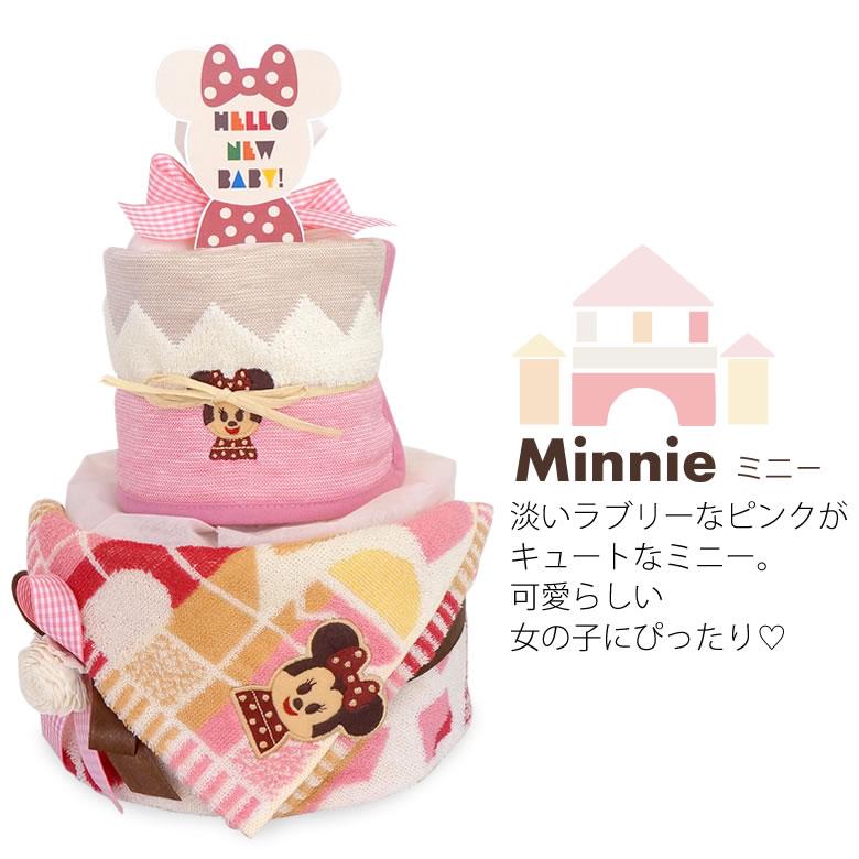可愛らしいミッキー&ミニーの2タイプ
