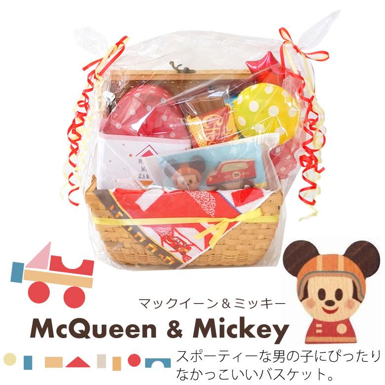 ・マックイーン&ミッキー