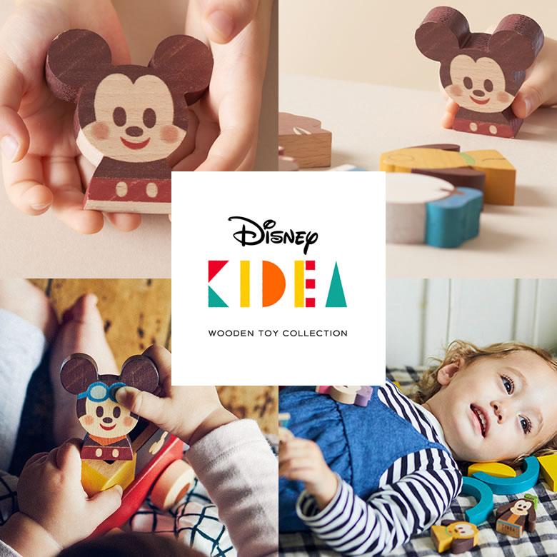 Disney|KIDEA とは