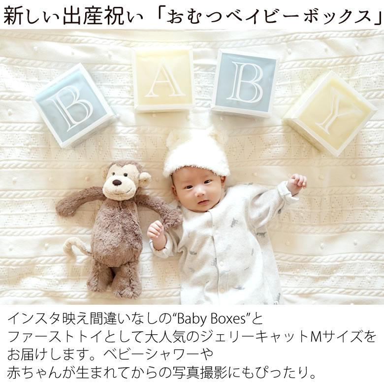 ベビーシャワーや赤ちゃんが生まれてからの写真撮影にもぴったり