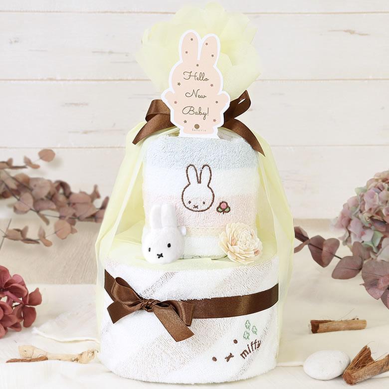 ママも赤ちゃんも安心のオーガニックコットン100% かわいらしいミッフィーのおむつケーキ*