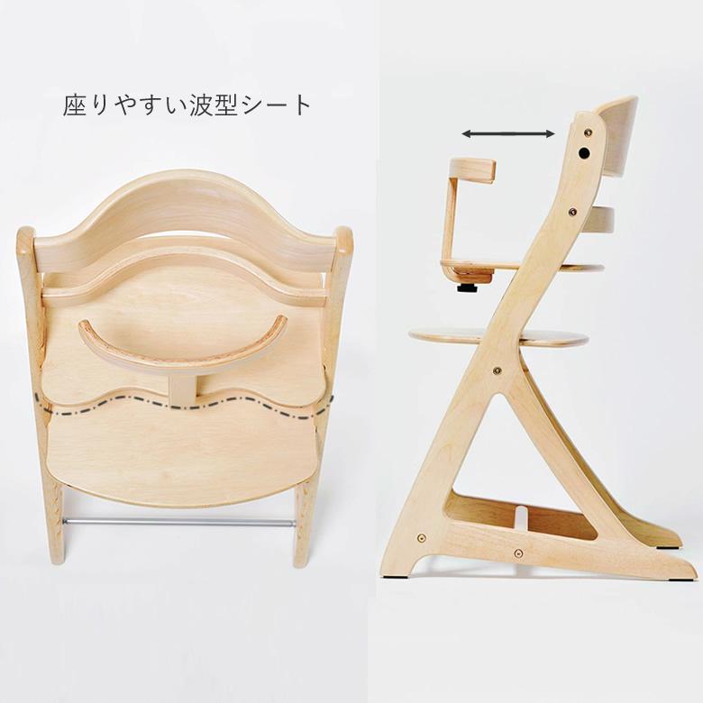 座らせやすく、奥行きも微調整できる座板
