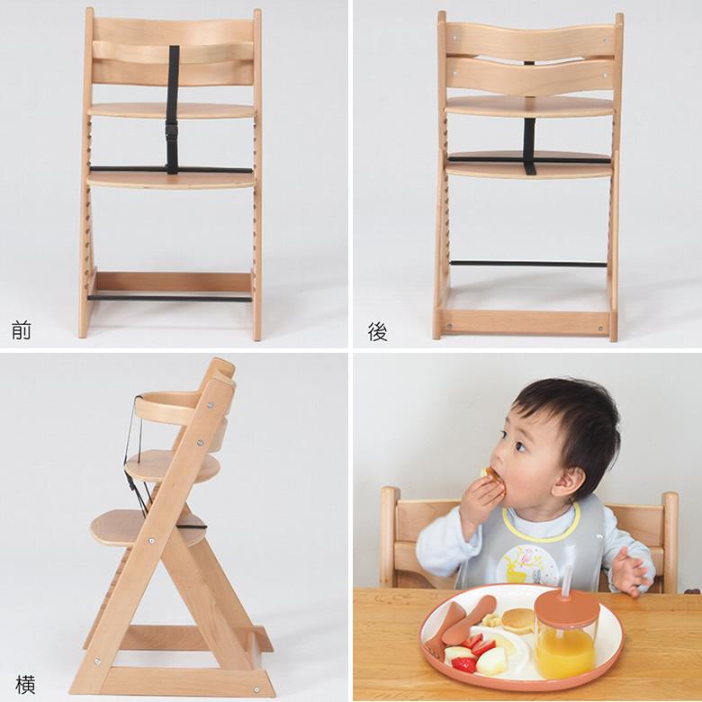 高さ調節可能な座面+足置き