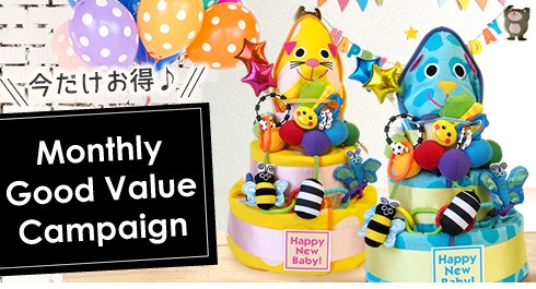 Monthly Good Value Campaign