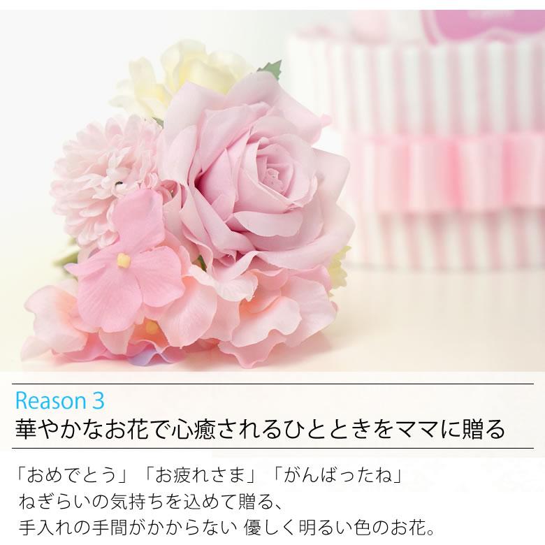 選ばれる5つの理由 華やかなお花で心いやされるひとときをママに贈る