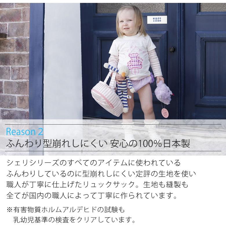 選ばれる5つの理由 ふんわり型崩れしにくい安心の100%日本製