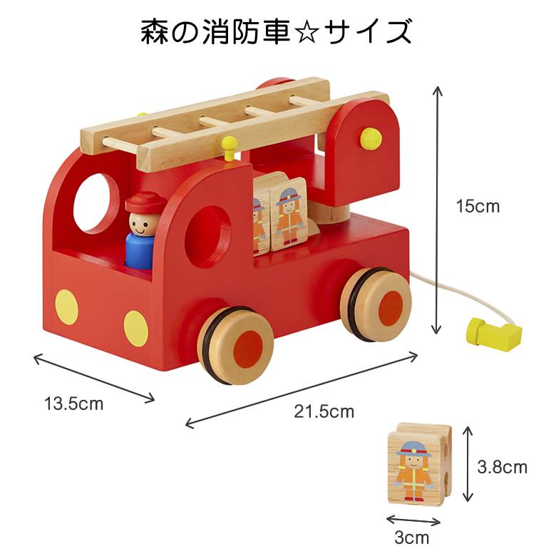 楽しく遊べる☆カタカタ森の消防隊