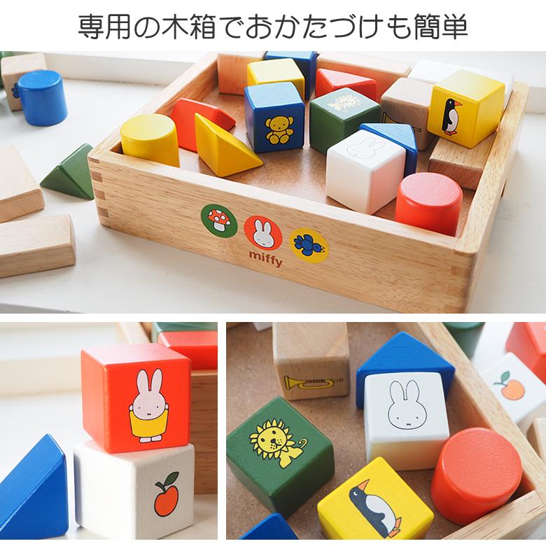 専用の木箱でおかたづけも簡単