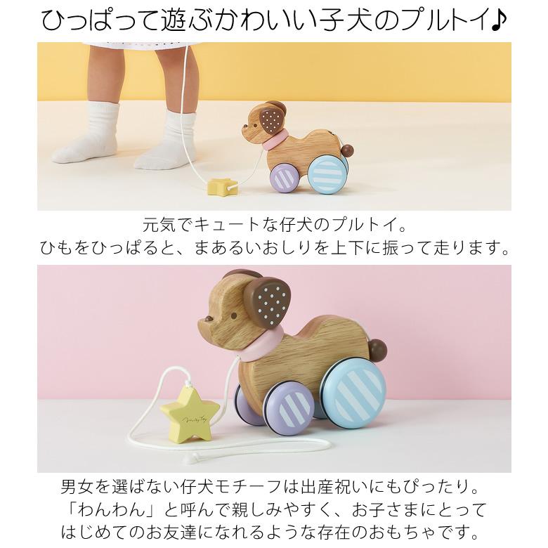 男女を選ばない仔犬モチーフは出産祝いにもぴったりな木のおもちゃ♪