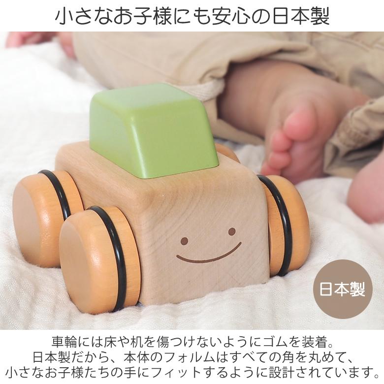 日本製で安心