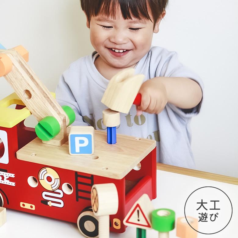 年齢に合わせて遊び方が増えていく